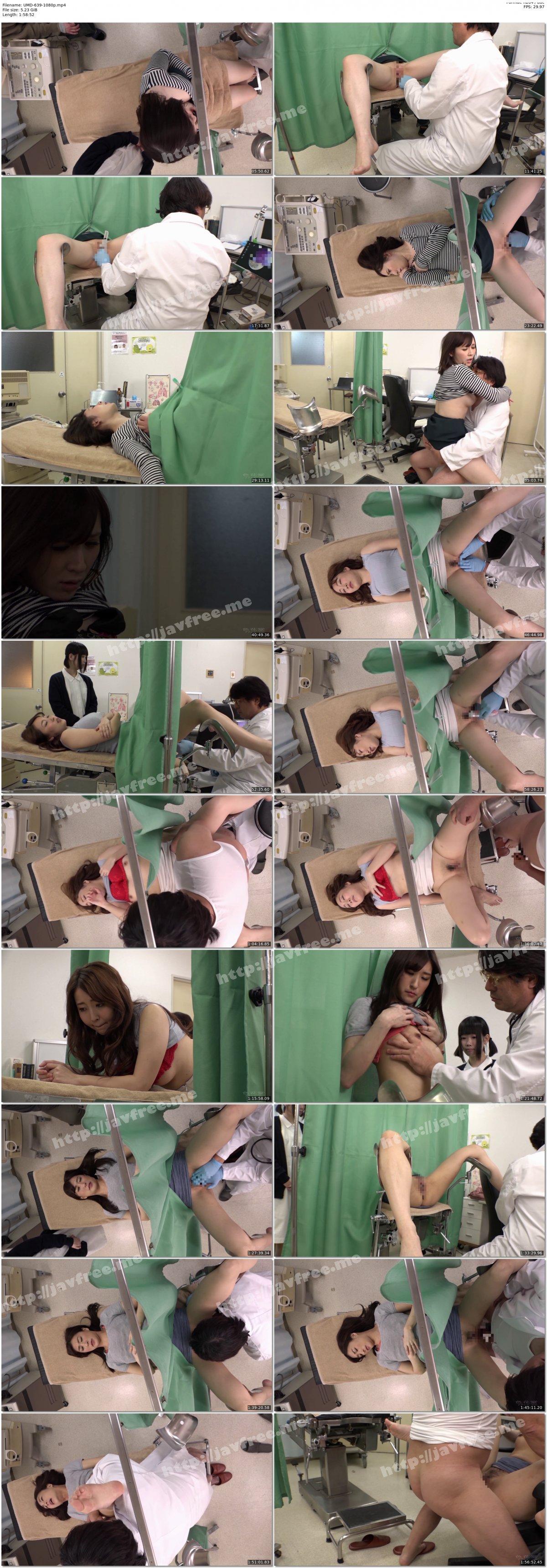 [HD][UMD-639] 産婦人科痴漢!!念願の第1子誕生っ!出産未経験の幼な妻にドスケベ産婦人科医のおじさんが、未経験と無知識なのをいいことに、カーテンで仕切られた反応のいい下半身を看護師にもバレないように治療と称して中出しまでっ!! 7 - image UMD-639-1080p on https://javfree.me