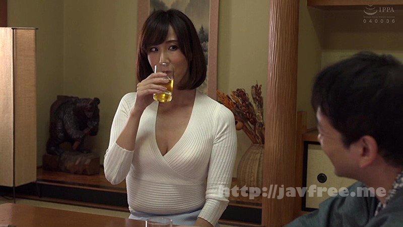 [HD][UMD-685] 朗報です。お酒が回ったほろ酔い人妻は無性に男(ダンナ以外)が欲しくなる時があるらしい…。 - image UMD-685-1 on https://javfree.me