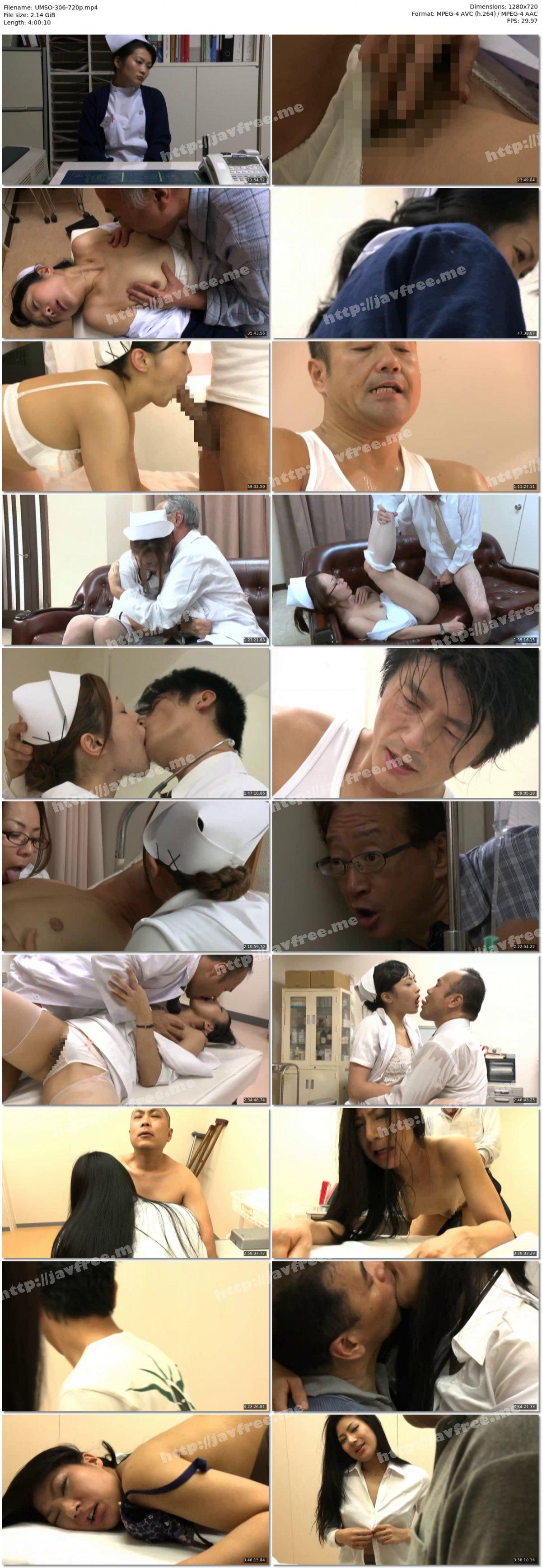 [HD][XRW-826] 彼氏と喧嘩してご近所のお姉さんに相談してからの4日間 枢木あおい・美咲かんな - image UMSO-306-720p on https://javfree.me