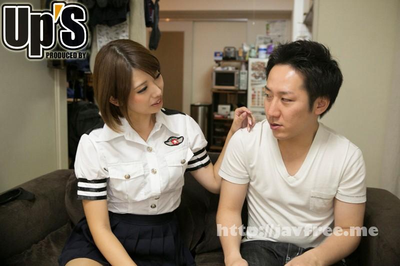 [UPSM 252] セクシー交通監視員の女 松岡セイラ 松岡聖羅 UPSM