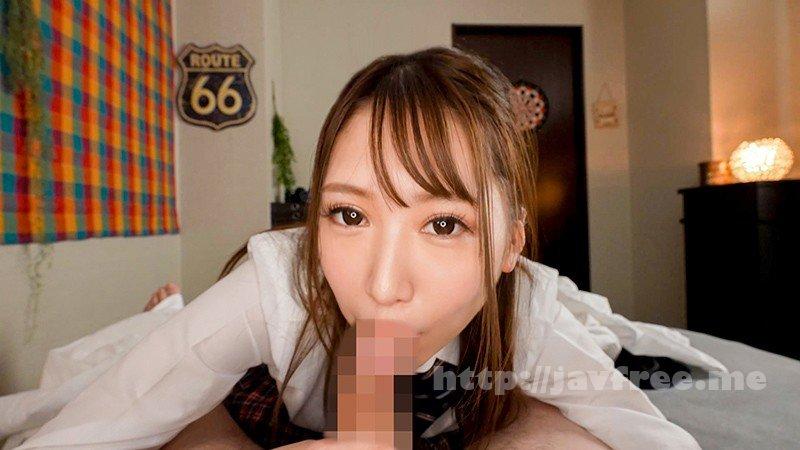 [HD][UREL-003] いつでもどこでもHカップ巨乳で全力誘惑してくる小悪魔妹 香坂紗梨 - image UREL-003-11 on https://javfree.me