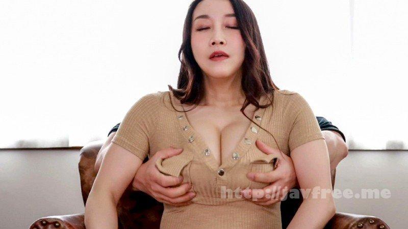 [ANP-00068] 淫姉隷属~影に潜んだ愛欲と支配~ PLAY MOVIE - image URUM-003-1 on https://javfree.me