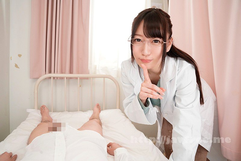 [URVRSP-051] 【VR】憧れの保健室の先生 月乃先生