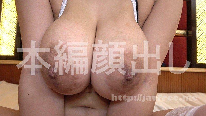 [HD][USAG-018] 超Kカップ女子大生・個撮 「田舎だから、おっぱい大きいってだけでイジメられてました。」初めての個撮で巨乳コンプレックスを褒めまくったら、なし崩しで爆乳娘をコスハメ中出し! ゆりちゃん(20) 和歌山県在住 大学生 - image USAG-018-5 on https://javfree.me