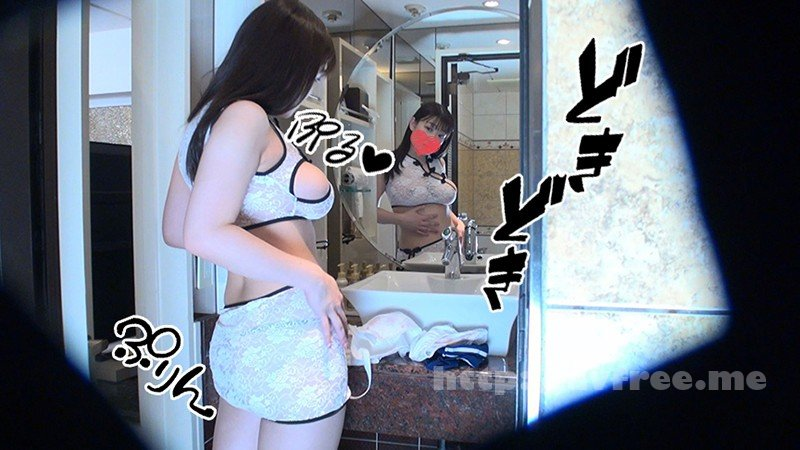 [HD][USAG-027] Kカップ/爆乳/むっちり/3本番/中出し/個撮「こういうエッチな恰好してると、自分に自信が持てるんです。」普段は内向的だけどHになると超積極的になるムチムチ娘に濃厚ザーメン孕まセックス!!小雪ちゃん(19) - image USAG-027-3 on https://javfree.me