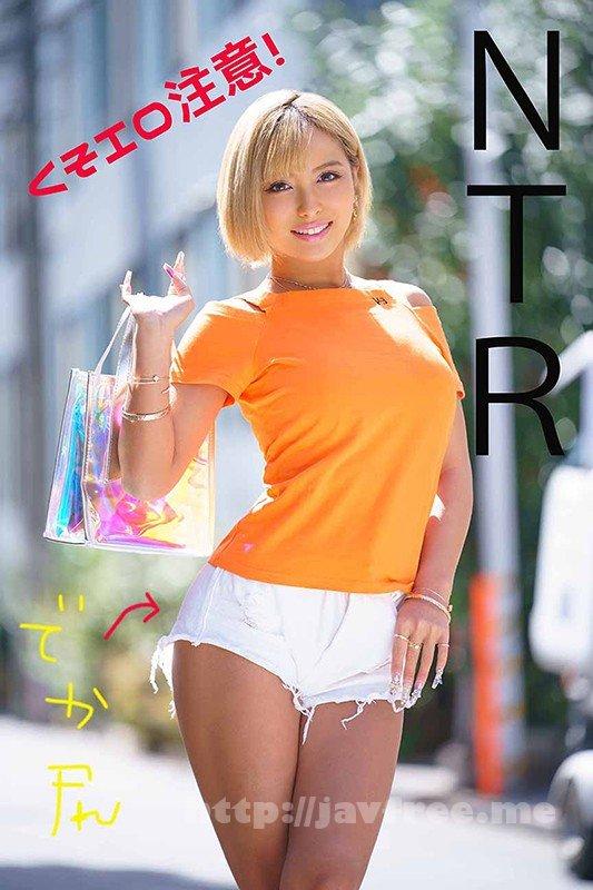 [HD][USAG-032] レミちゃん(23) 黒ギャル/寝取られ/NTR/デカ尻/顔射/中出し/3本番/ハメ撮り/3P - image USAG-032-1 on https://javfree.me