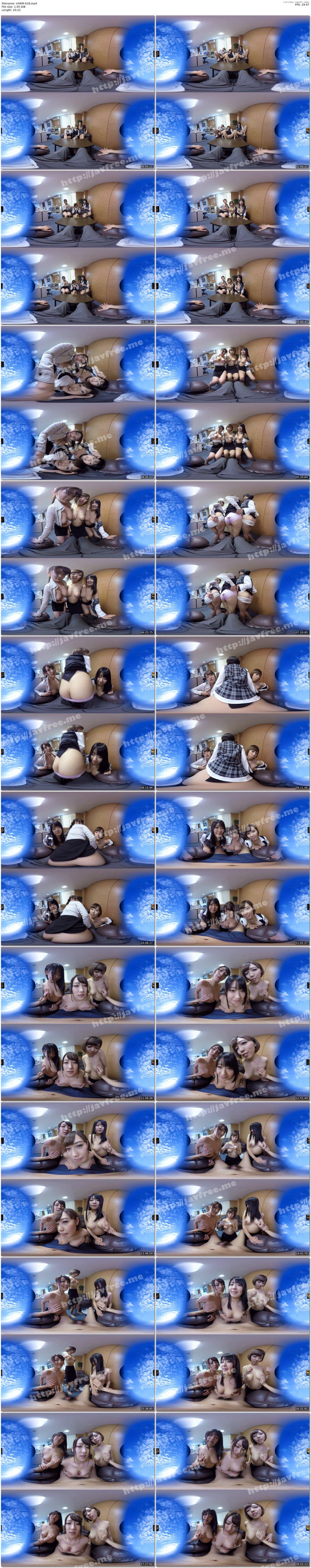 [VARM-018] 【VR】ハチャメチャOL総務部巨乳3課【後編】 - image VARM-018 on https://javfree.me
