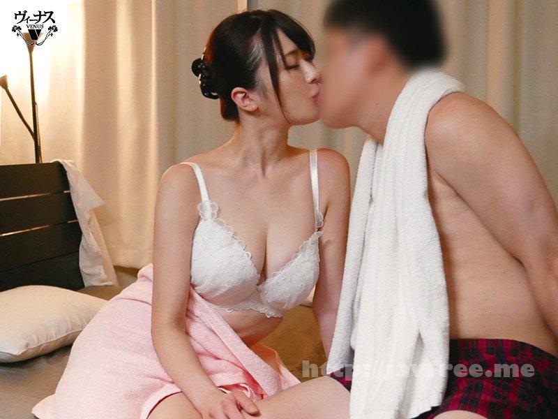 [HD][VEC-464] バイト先で働く美しい人妻を家に連れ込み中出しセックス 辻井ほのか - image VEC-464-5 on https://javfree.me