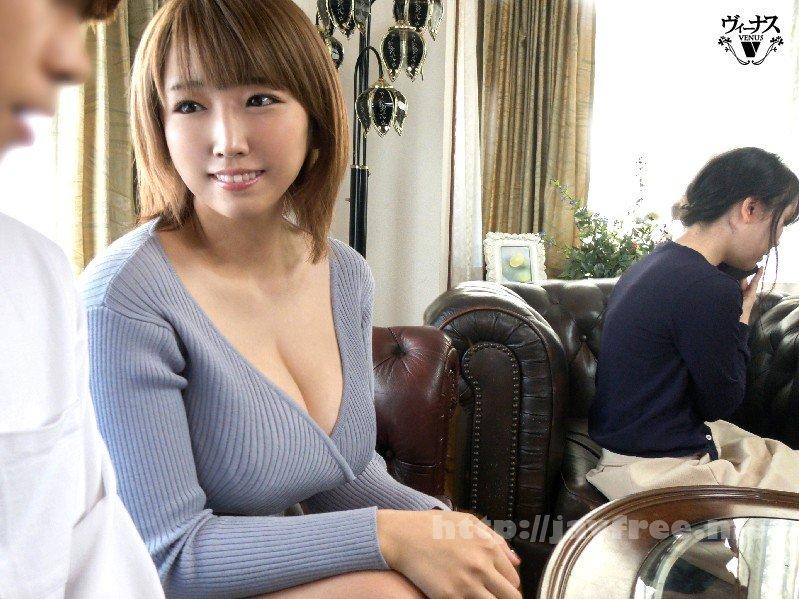 [HD][VEC-472] 母の親友 松本菜奈実 - image VEC-472-1 on https://javfree.me