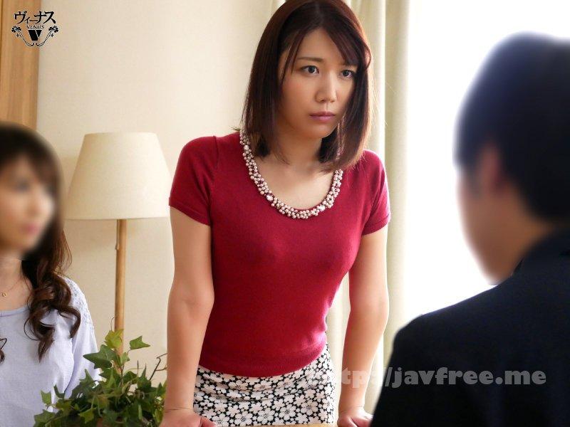 [HD][VEC-496] 浮気がバレた絶倫ヤリチン夫を説教しにきた嫁の親友 弘川れいな - image VEC-496-1 on https://javfree.me