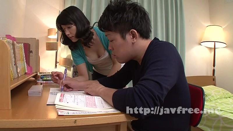 [VEMA 093] 友人の妻はドスケベ家庭教師 岡咲かすみ 岡咲かすみ VEMA
