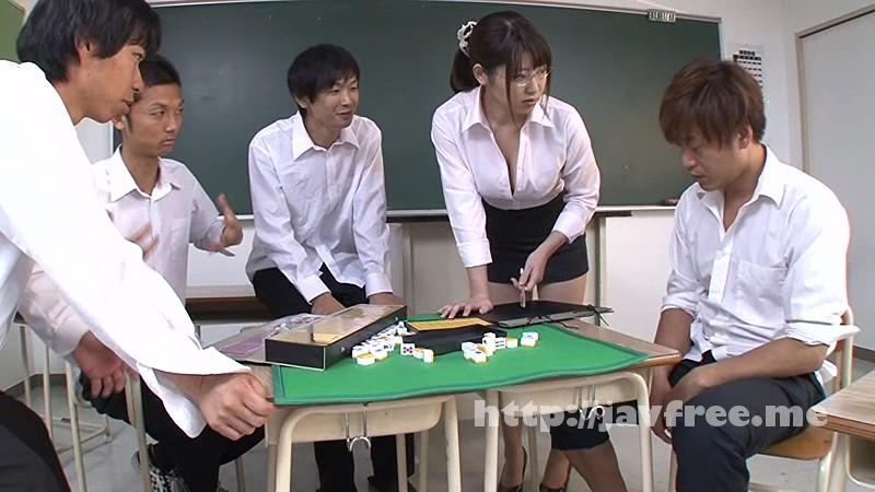 [VEMA-097] 僕たちの爆乳女教師奴隷 井上瞳 - image VEMA-097-1 on https://javfree.me