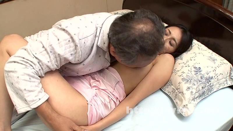 [VENU-468] 近親[無言]相姦 隣にお父さんがいるのよ… 木村はな - image VENU-468-1 on https://javfree.me