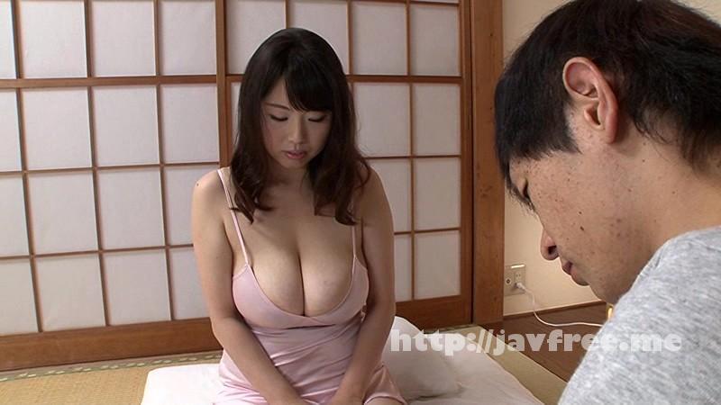 [VENU 559] 湯けむり近親相姦 母子入浴交尾 青木りん 青木りん VENU