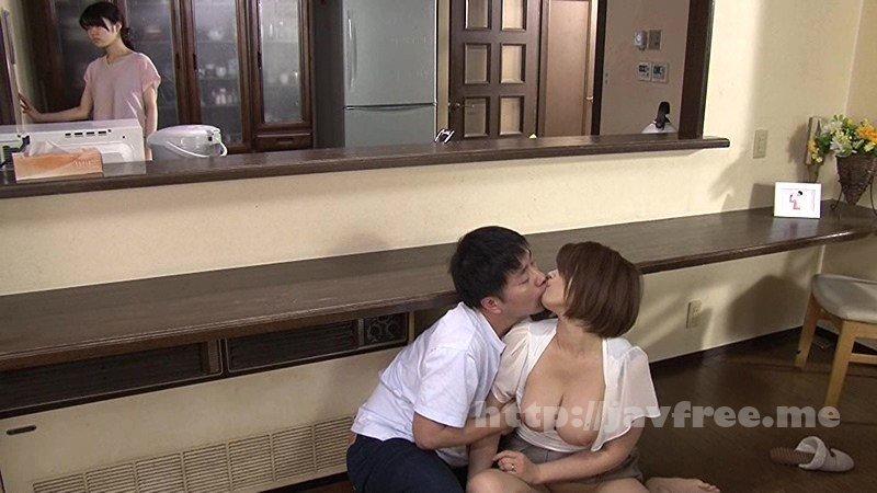 [VENU-696] 嫁の母親に中出ししてしまった 推川ゆうり - image VENU-696-7 on /