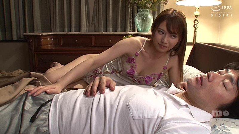 [HD][VENU-853] 突然押しかけてきた嫁の姉さんに抜かれっぱなしの1泊2日 咲々原リン - image VENU-853-3 on https://javfree.me