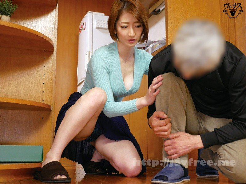 [HD][VENU-954] 定年退職してヒマになったドスケベ義父の嫁いぢり 岡村麻友子 - image VENU-954-1 on https://javfree.me