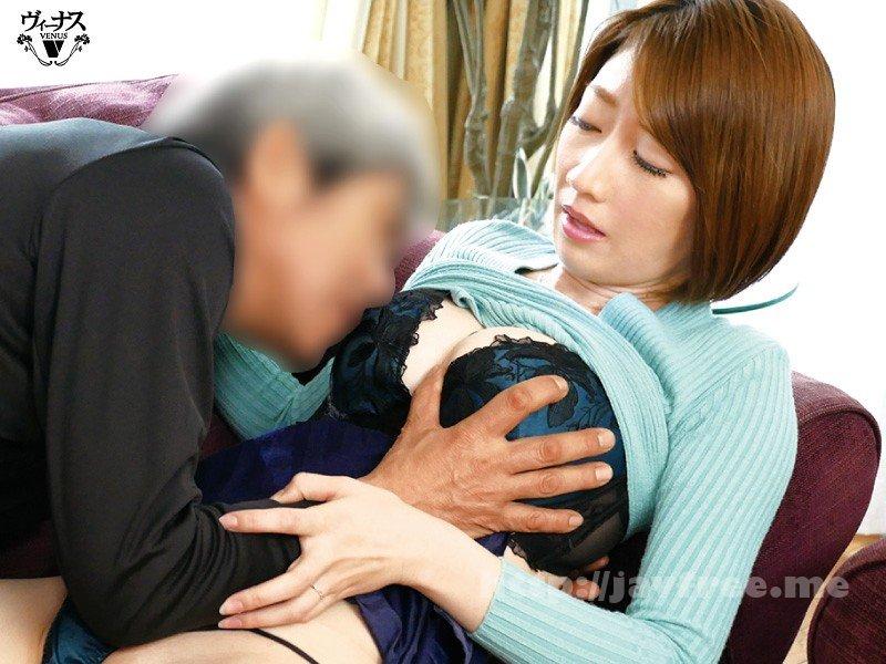 [HD][VENU-954] 定年退職してヒマになったドスケベ義父の嫁いぢり 岡村麻友子 - image VENU-954-3 on https://javfree.me