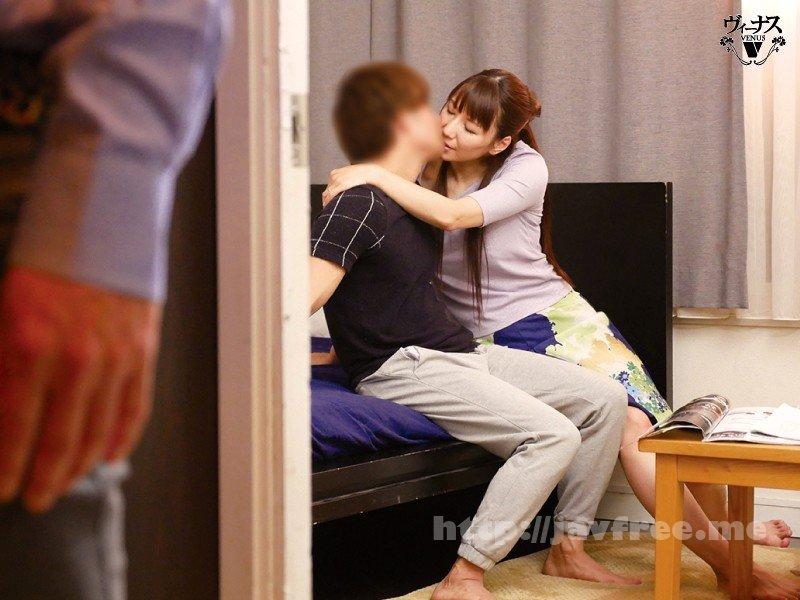 [HD][VENU-973] 父が出かけて2秒でセックスする母と息子 加藤あやの - image VENU-973-5 on https://javfree.me