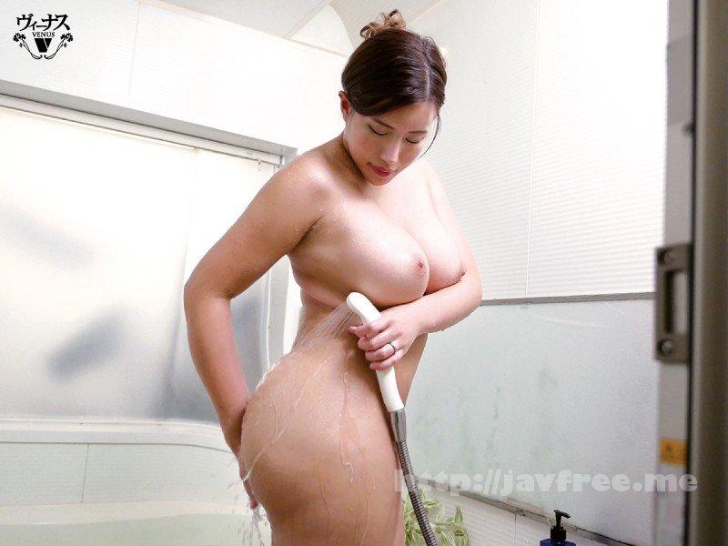 [HD][VENX-008] 「おっぱい乗ってますけど…」超タイプの巨乳義母と入浴セックス 永井マリア - image VENX-008-1 on https://javfree.me