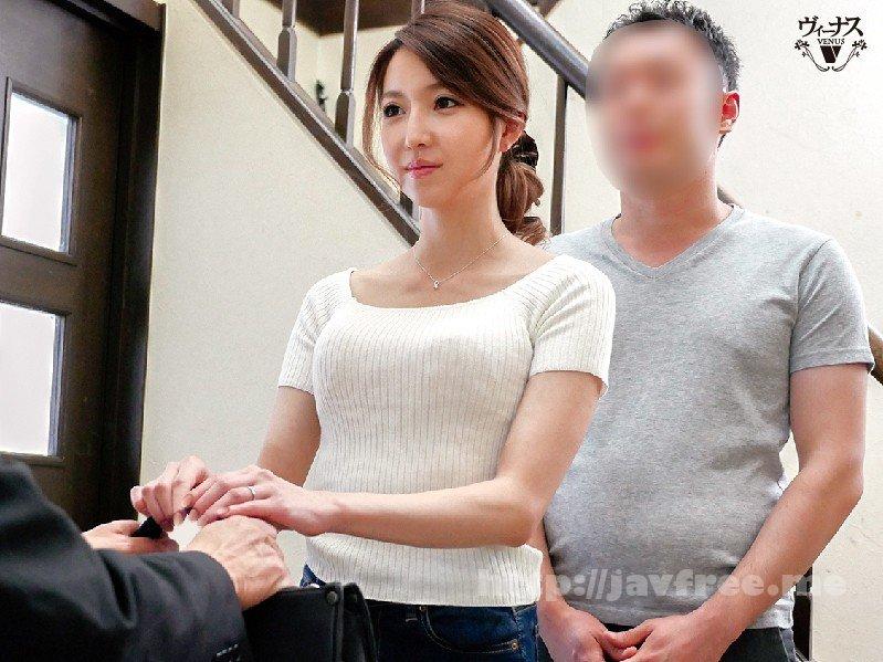 [HD][VENX-019] 父が出かけて2秒でセックスする母と息子 羽咲美亜 - image VENX-019-1 on https://javfree.me