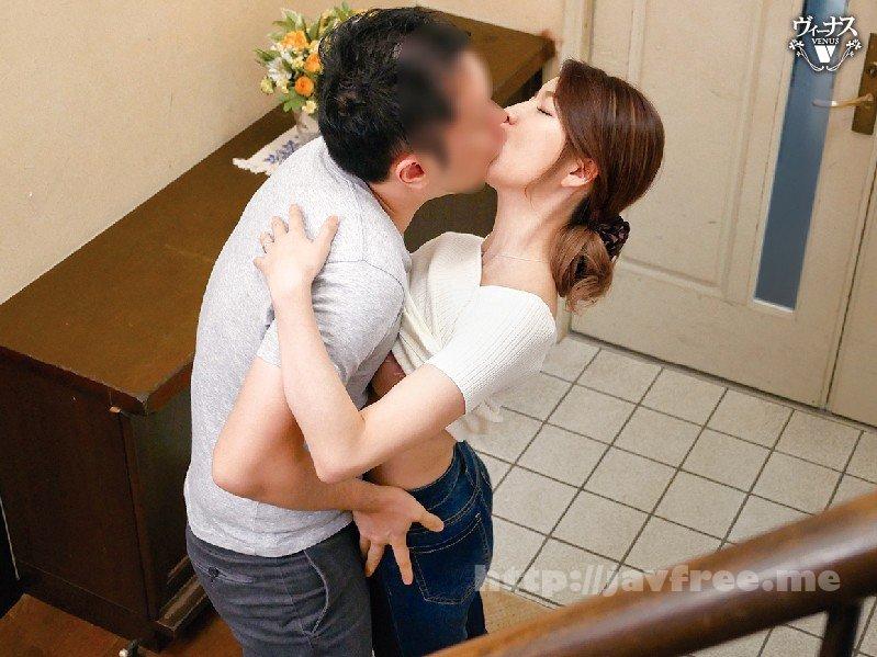 [HD][VENX-019] 父が出かけて2秒でセックスする母と息子 羽咲美亜 - image VENX-019-2 on https://javfree.me