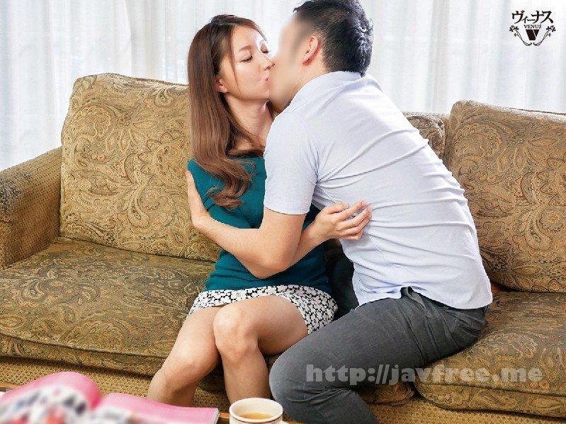 [HD][VENX-019] 父が出かけて2秒でセックスする母と息子 羽咲美亜 - image VENX-019-5 on https://javfree.me