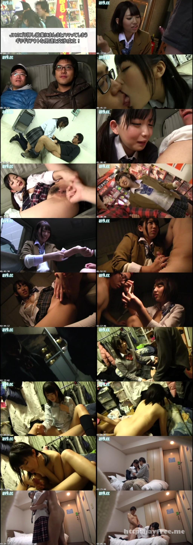 [VGQ-017] JKお散歩逆ナンパ - image VGQ-017 on https://javfree.me