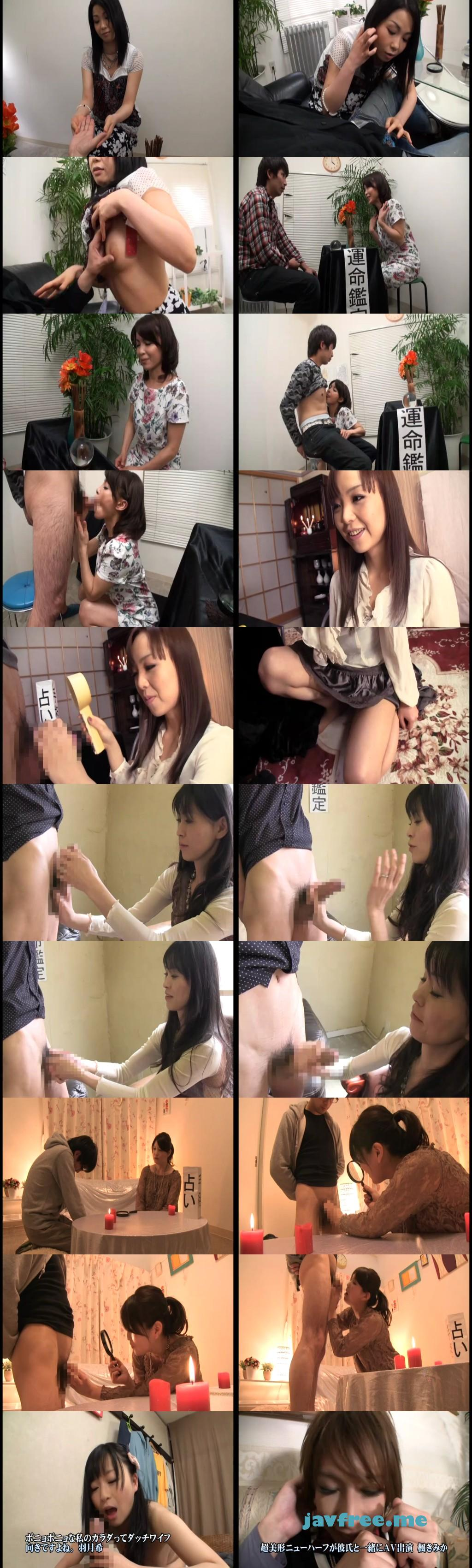 [VNDS-2864] 熟女占い師のおち○ぽ姓名判断 - image VNDS-2864 on https://javfree.me