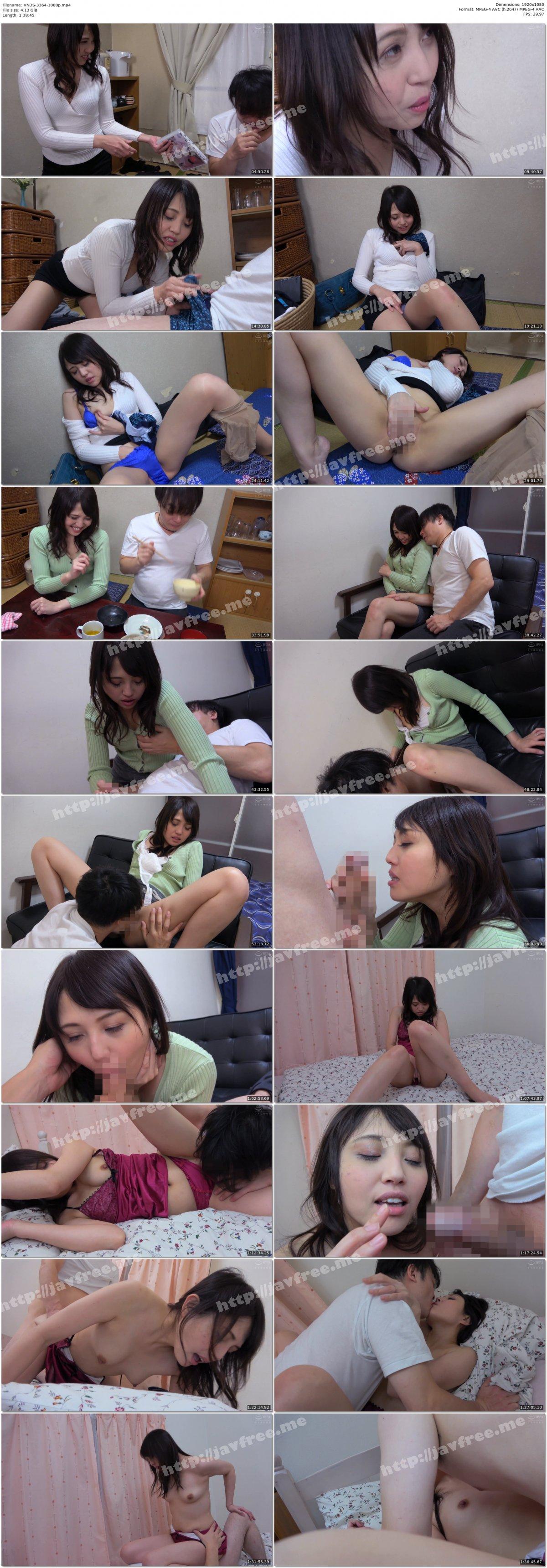 [HD][VNDS-3364] 嫁の居ぬ間に世話をしに来てくれた妻の姉と…吉瀬沙耶 - image VNDS-3364-1080p on https://javfree.me