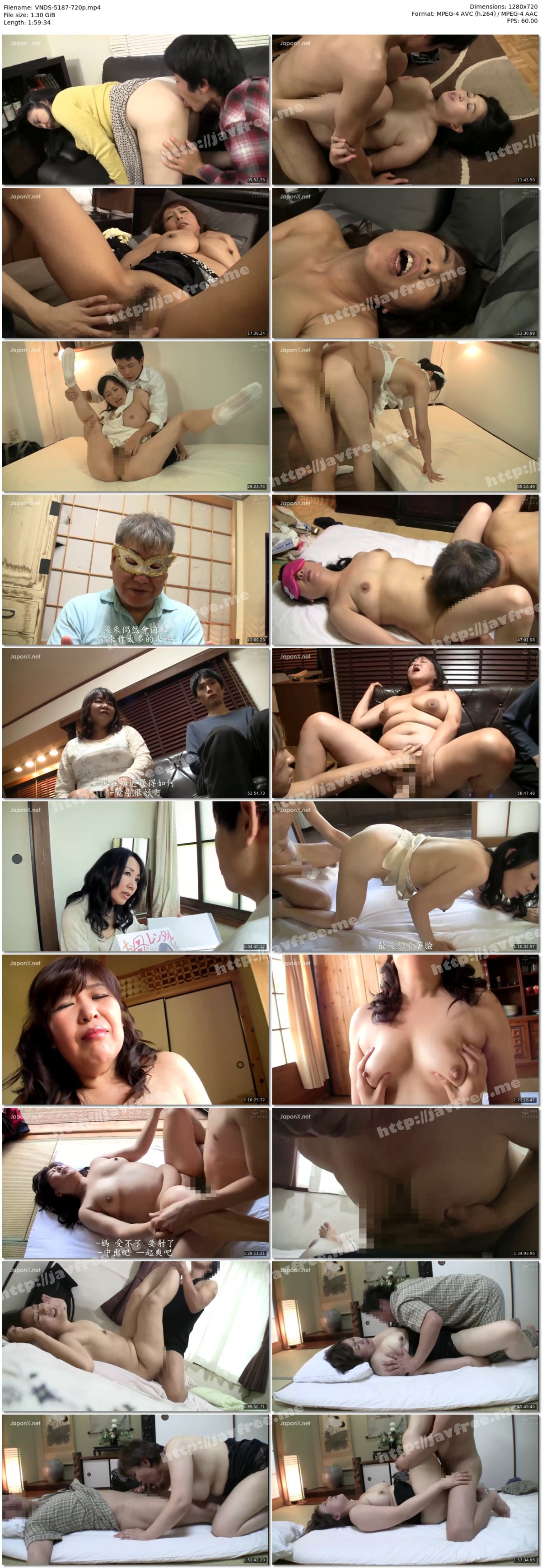 [HD][VNDS-5187] 豊かな肉付きの昭和の豊乳熟女 淫れ狂う五十路四十路 - image VNDS-5187-720p on https://javfree.me