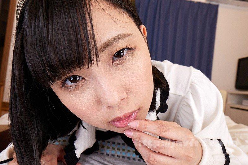 [VRKM-253] 【VR】天井特化アングルVR ~僕の彼女はスレンダー美乳~ 市来まひろ - image VRKM-253-8 on https://javfree.me