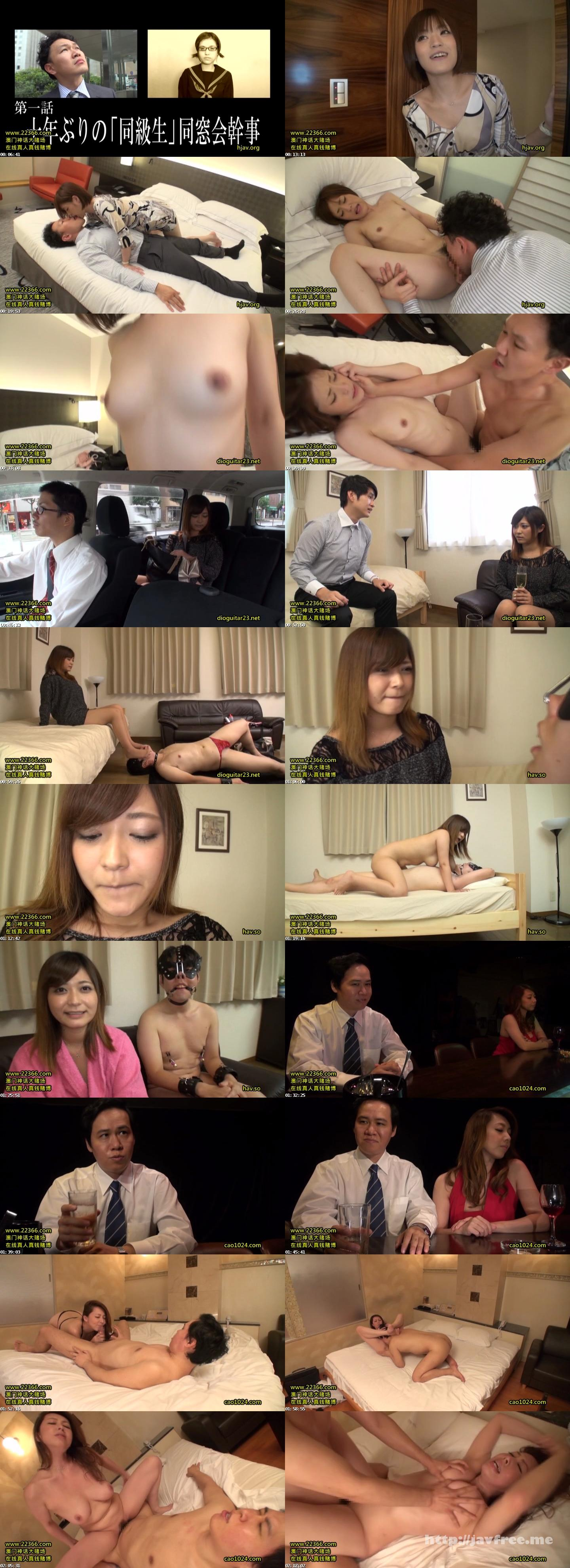 [VRTM-023] 孤独のエロス Season2 - image VRTM-023 on https://javfree.me