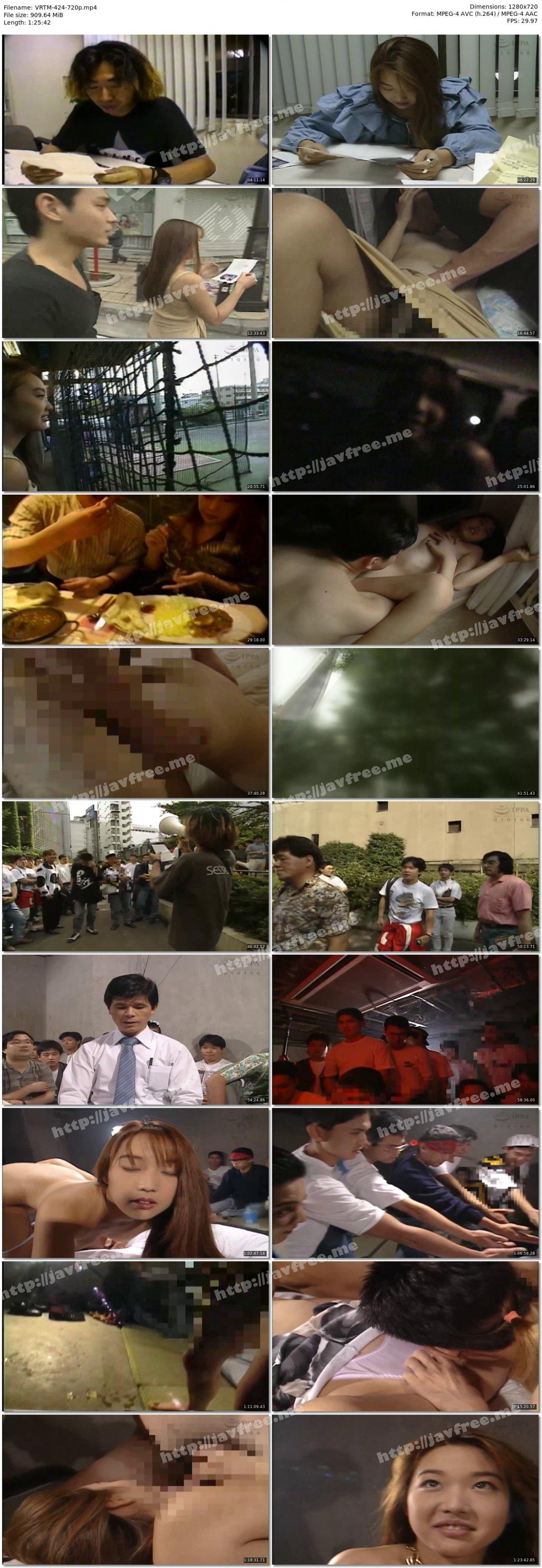 [HD][VRTM-424] 素人参加募集ビデオ 憂木瞳としてみませんか? - image VRTM-424-720p on https://javfree.me