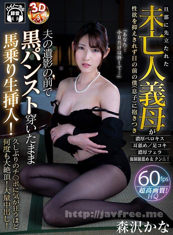 [HD][MSFH-010] 前田桃杏 AV Debut - image VRVR-084-1 on https://javfree.me