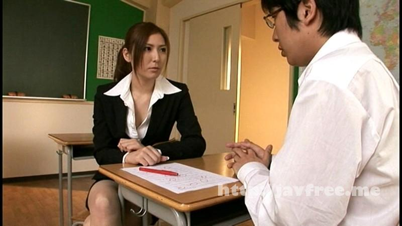 [WANZ-017] ソープに堕ちた女教師 椎名ゆな - image WANZ-017-1 on https://javfree.me