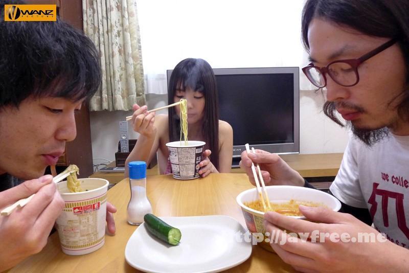[WANZ-209] 朝から晩まで子作り三昧 つぼみ - image WANZ-209-1 on https://javfree.me