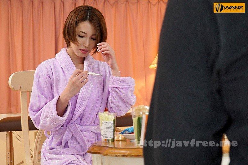[HD][WANZ-739] いいや、絶対に妊娠してもらう 強制排卵種付け性交 君島みお