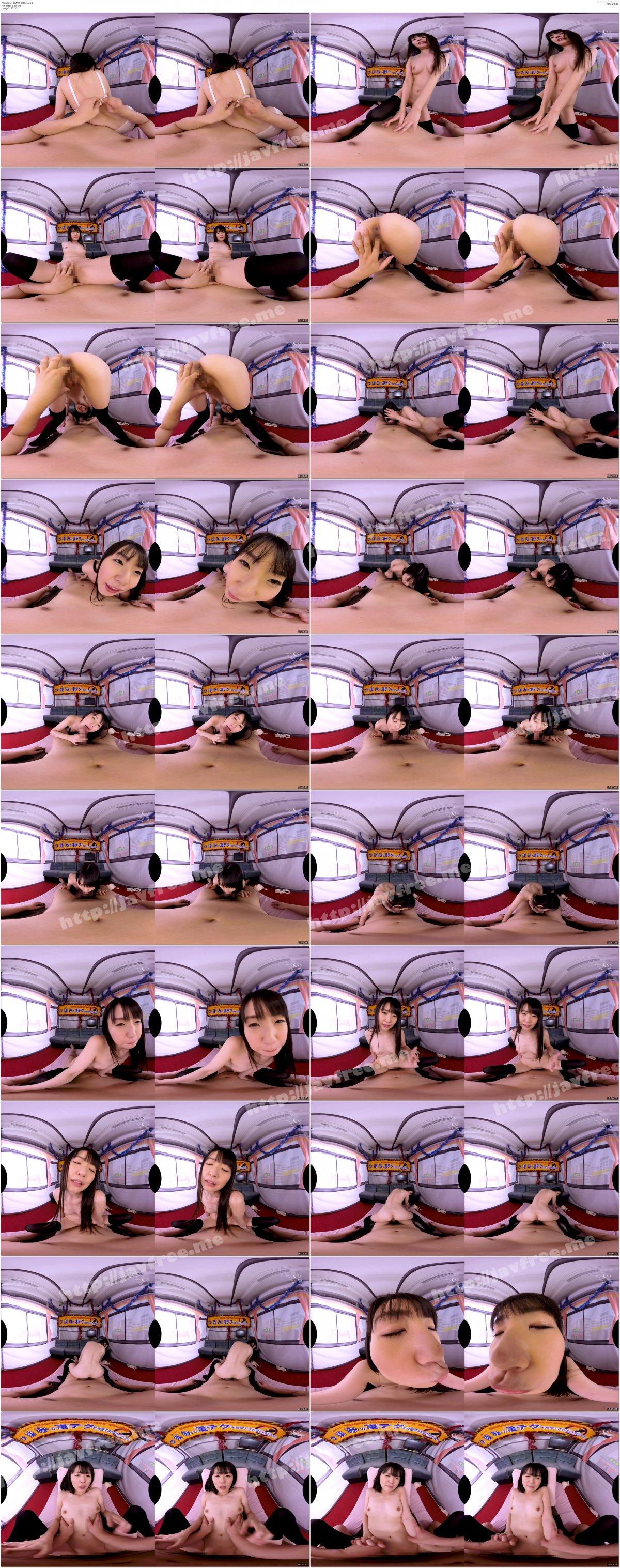 [WAVR-001] 【VR】素人ファン体験VR つぼみの凄テクを我慢できれば生★中出しSEX! つぼみ
