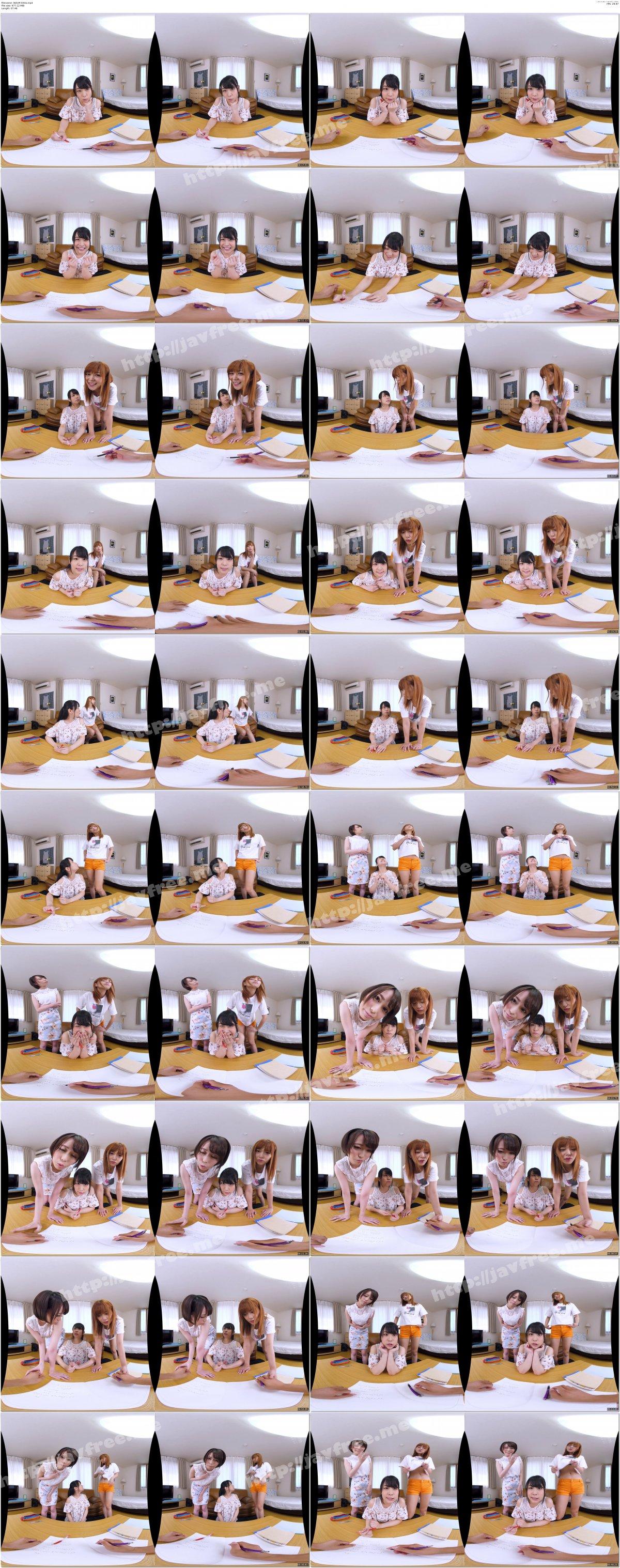 [WAVR-034] 【VR】3人の姉が朝・昼・晩。ところかまわず僕のチ○ポを狙ってきます…。 「おはよう」から「おやすみ」まで、ドスケベ三姉妹から性欲処理三昧VR!! - image WAVR-034a on https://javfree.me