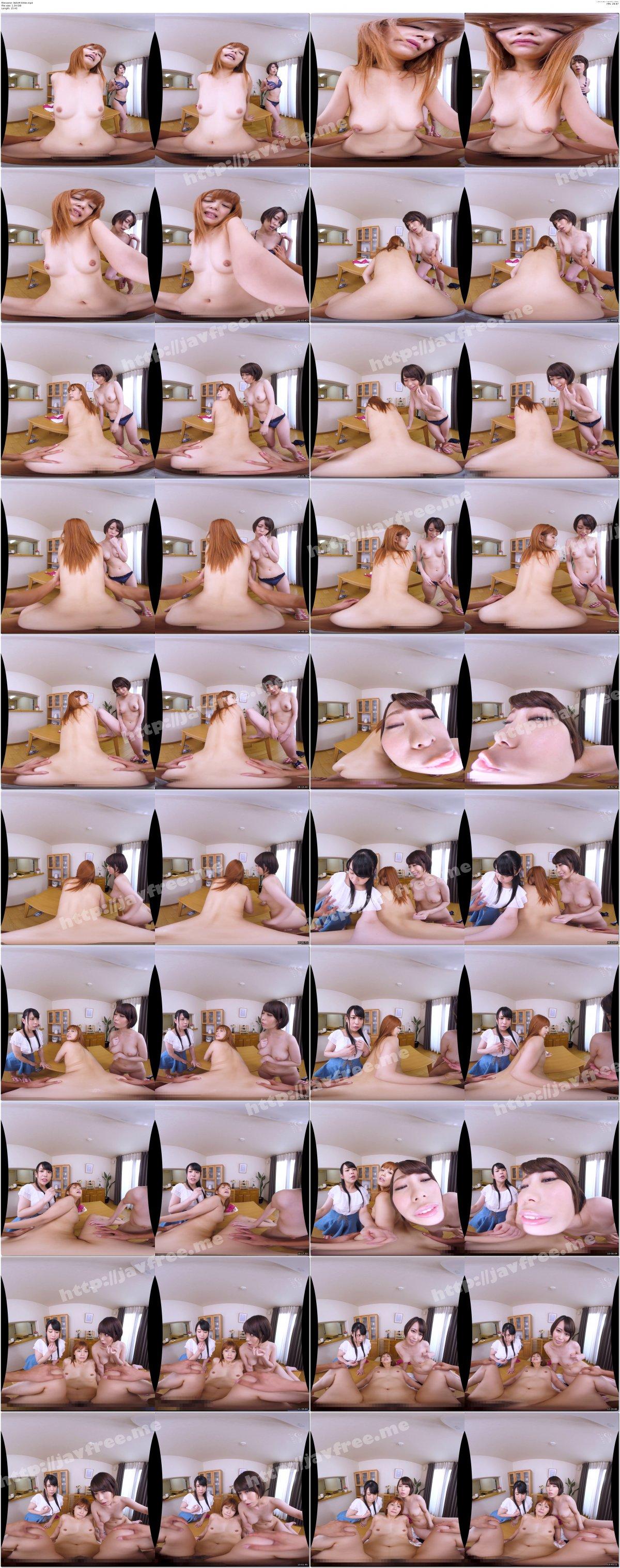 [WAVR-034] 【VR】3人の姉が朝・昼・晩。ところかまわず僕のチ○ポを狙ってきます…。 「おはよう」から「おやすみ」まで、ドスケベ三姉妹から性欲処理三昧VR!! - image WAVR-034e on https://javfree.me