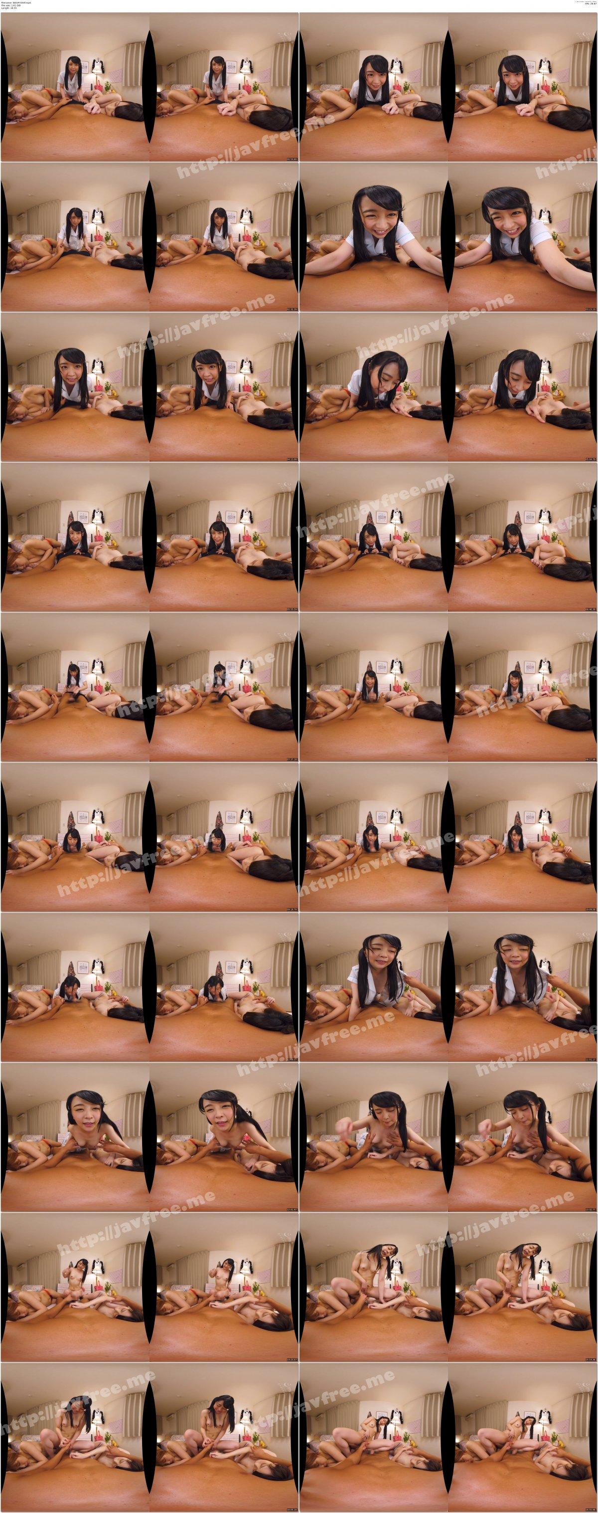 [WAVR-034] 【VR】3人の姉が朝・昼・晩。ところかまわず僕のチ○ポを狙ってきます…。 「おはよう」から「おやすみ」まで、ドスケベ三姉妹から性欲処理三昧VR!! - image WAVR-034f on https://javfree.me