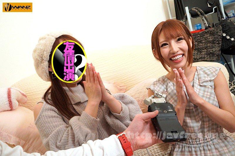 [WAVR-045] 【VR】史上初!葉月七瀬のAV女優引退は、VR。 ファンのアナタに贈る七瀬の素顔とエロをギュギュッと詰め込んだ永久保存版SPECIAL!「VRでいつでも七瀬はアナタのそばにいるよ!」 - image WAVR-045-4 on https://javfree.me