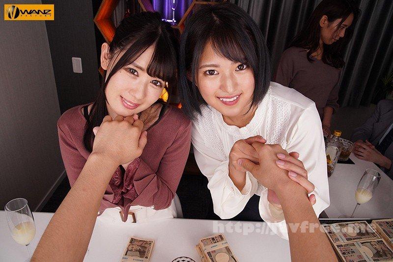 [WAVR-149] 【VR】大金が手に入ったのでパパ活バー【会員制】 でパパ活女子(2人)を金に物を言わせて大人買いVR!! 現金で目の色が変わる!エロのハードルがゆるくなる!瞬間を高画質で楽しめる大富豪体験!! - image WAVR-149-3 on https://javfree.me