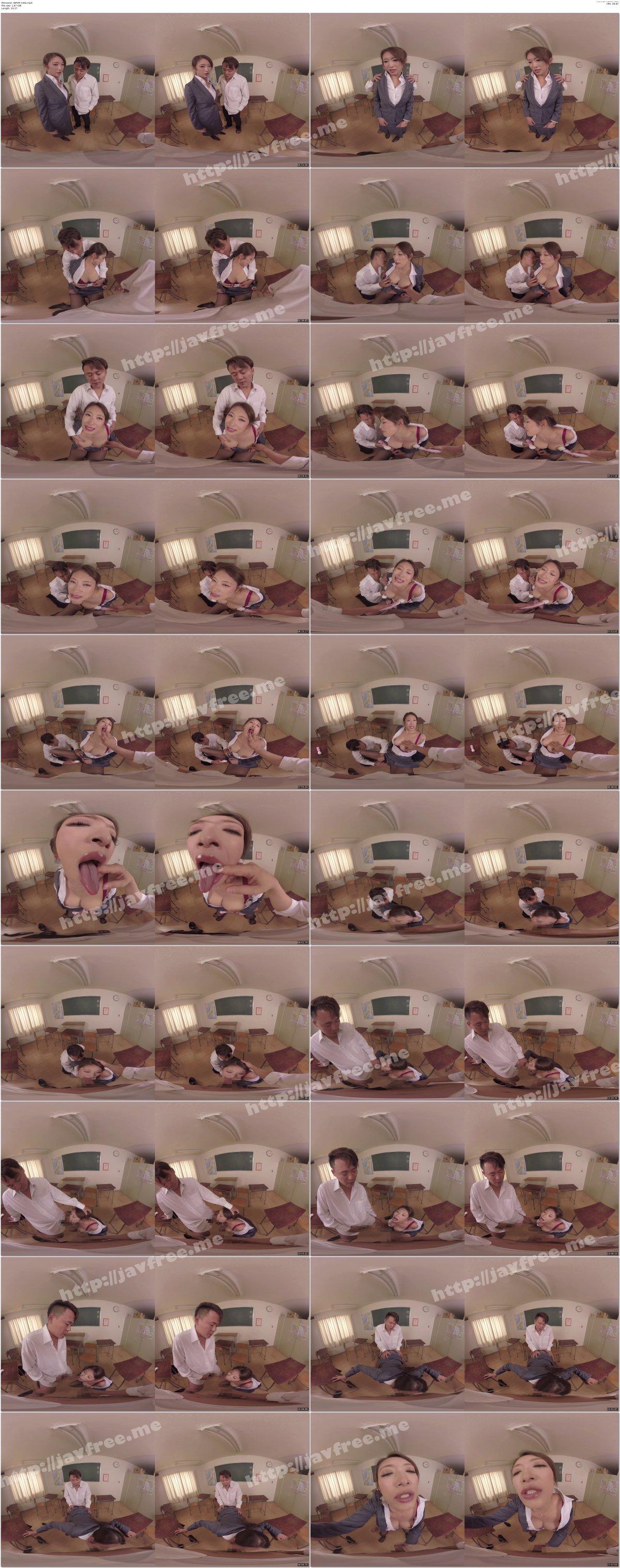 [WPVR-140] 【VR】ツン顔でイキガマンするオンナ教師 小早川怜子 - image WPVR-140a on https://javfree.me