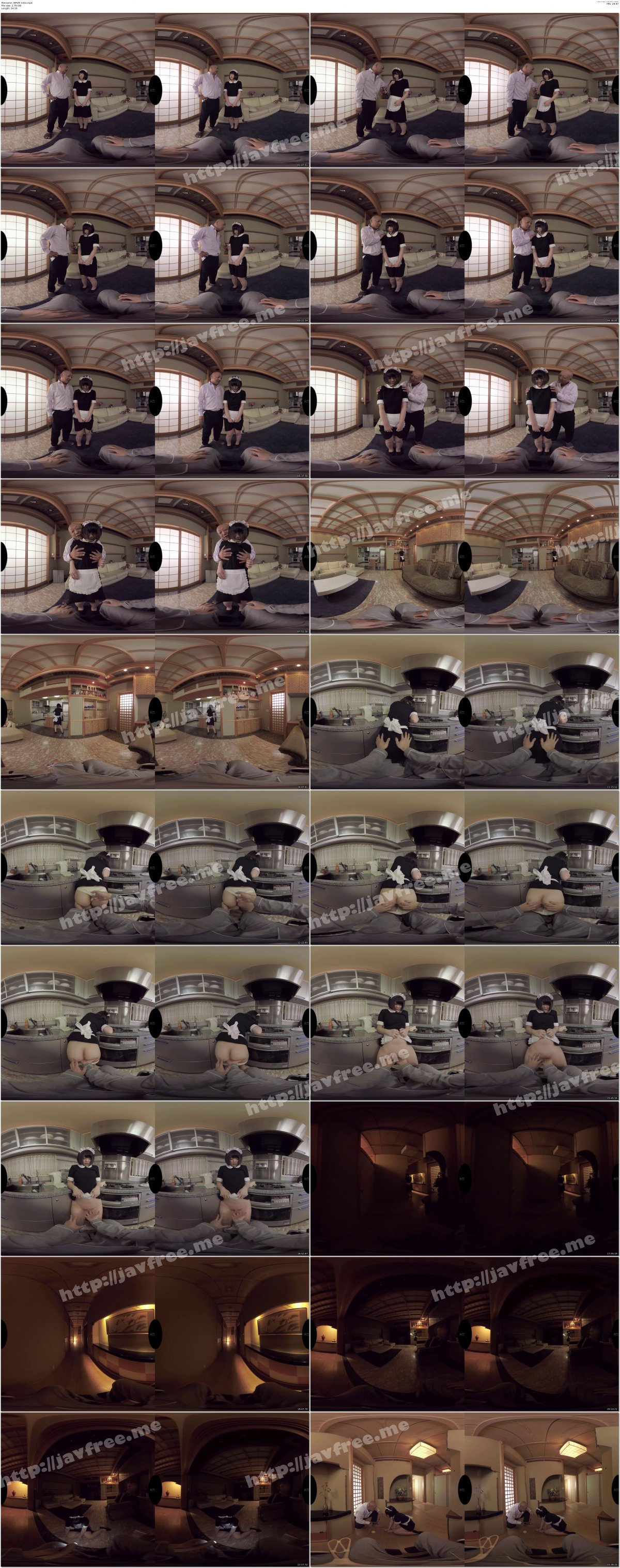 [WPVR-142] 【VR】鬼畜!追跡!!逃げ場なし!!! パニックハウス 雛菊つばさ - image WPVR-142a on https://javfree.me