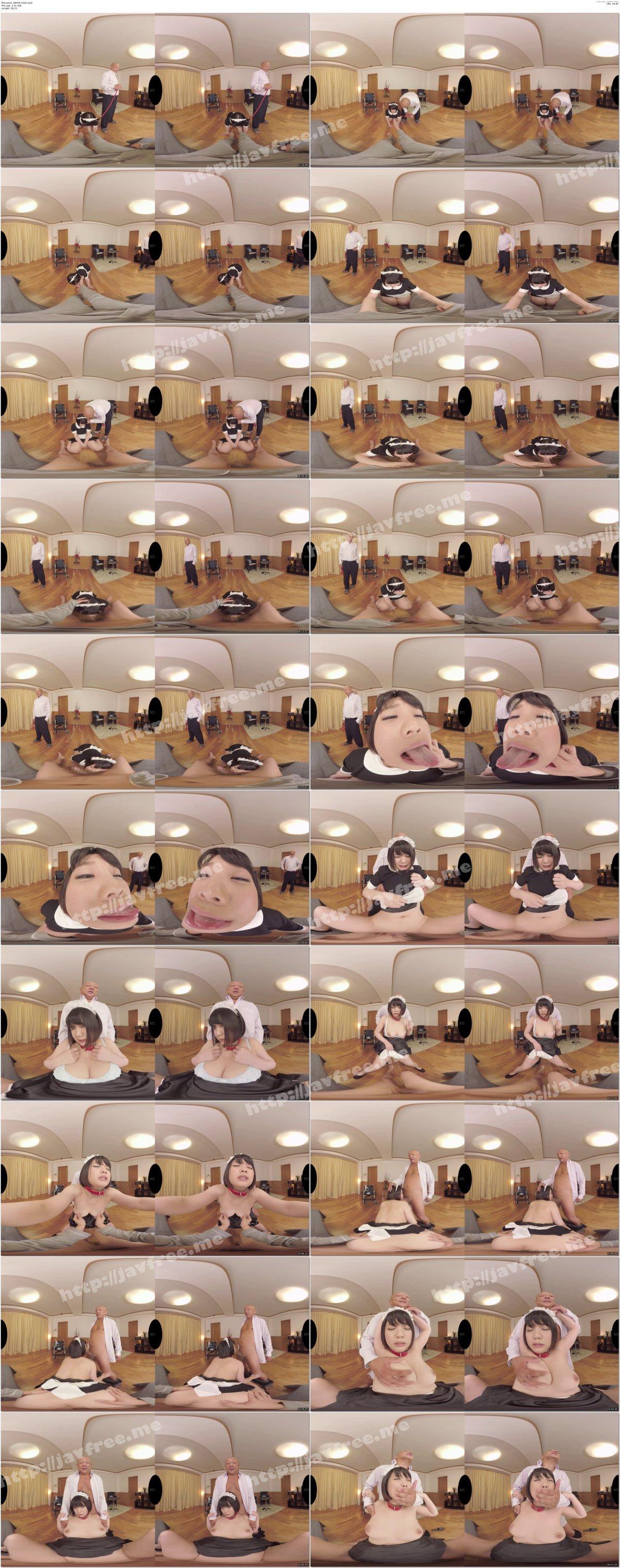 [WPVR-142] 【VR】鬼畜!追跡!!逃げ場なし!!! パニックハウス 雛菊つばさ - image WPVR-142b on https://javfree.me