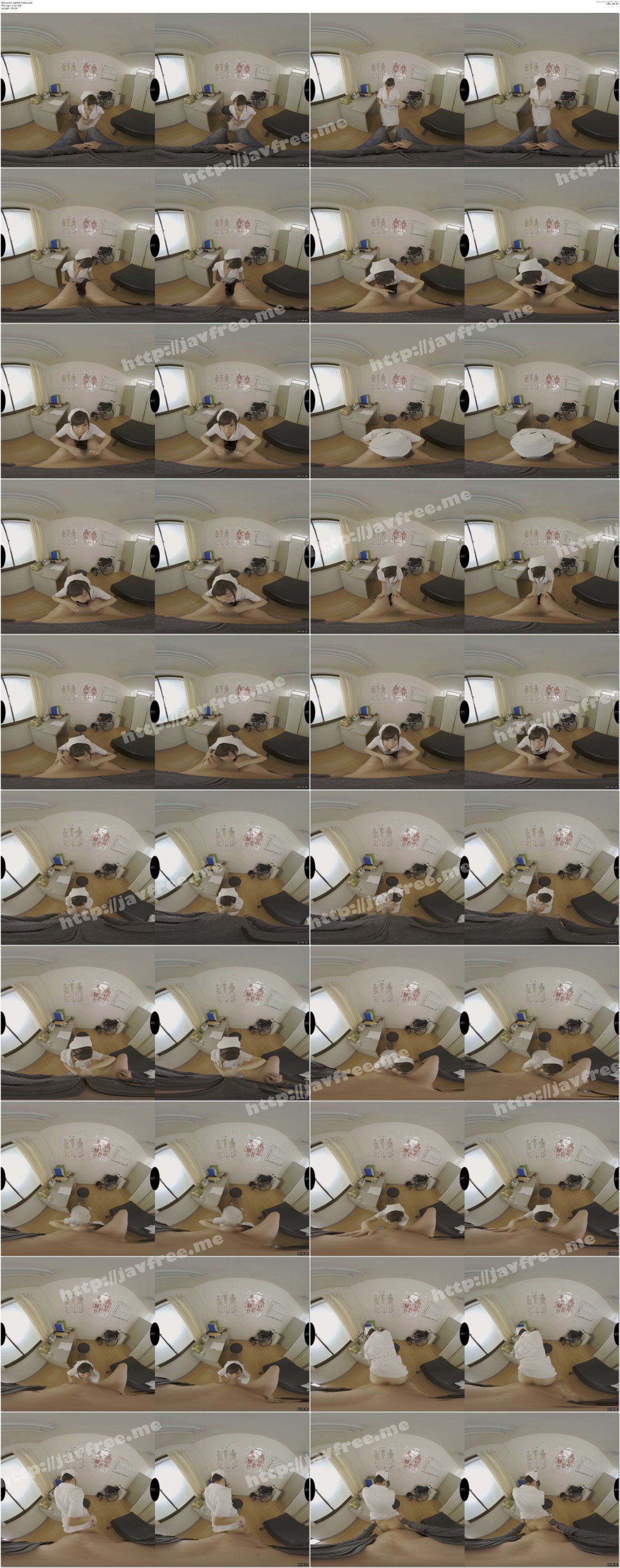 [WPVR-149] 【VR】包茎手術患者と病院で声ガマン性交…でも診察室で生はマズくない? 逢沢まりあ - image WPVR-149a on https://javfree.me