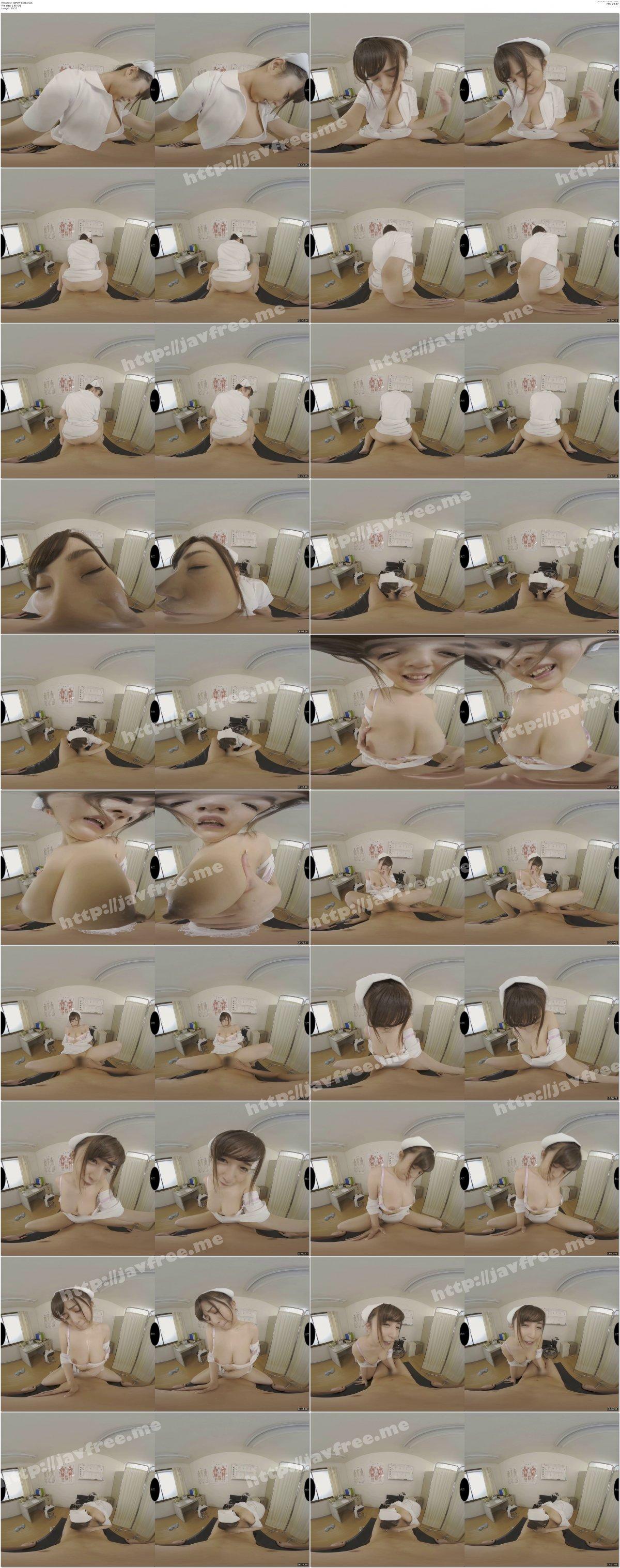 [WPVR-149] 【VR】包茎手術患者と病院で声ガマン性交…でも診察室で生はマズくない? 逢沢まりあ - image WPVR-149b on https://javfree.me