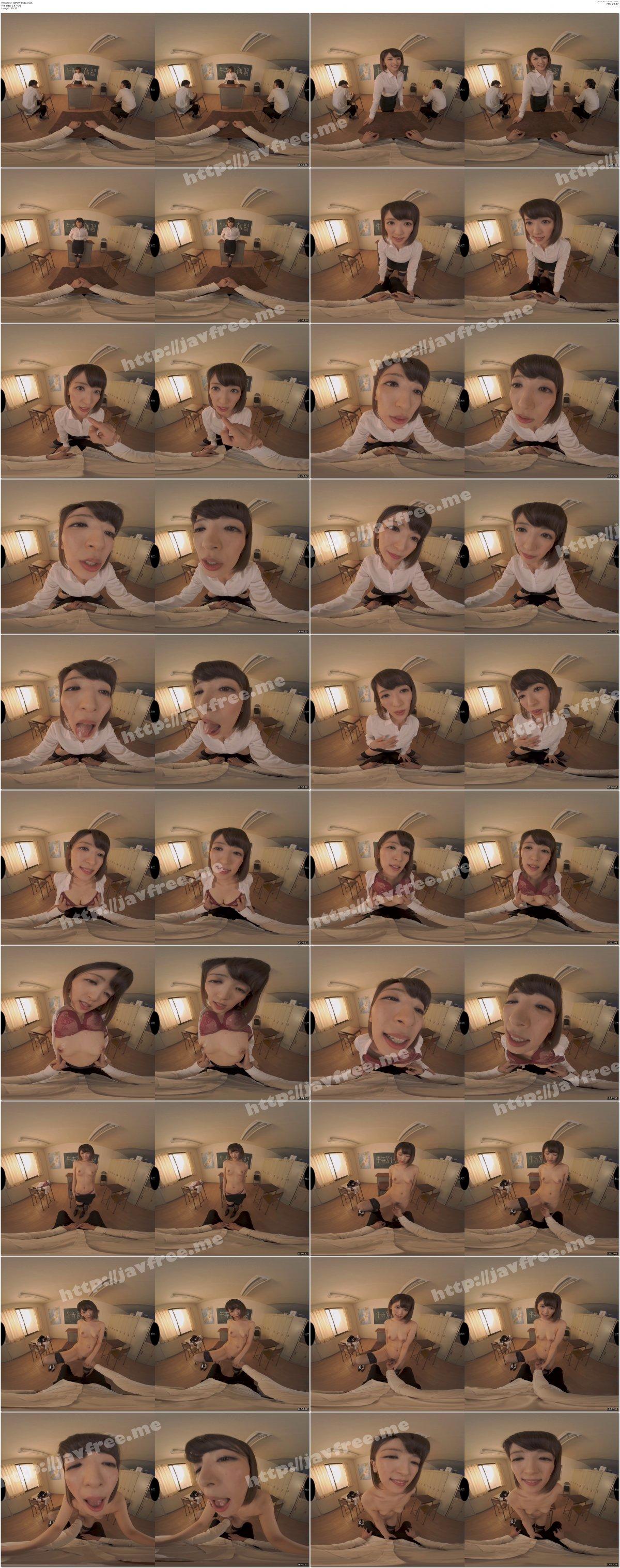 [WPVR-151] 【VR】接吻しまくり淫口よだれ女教師 紗々原ゆり - image WPVR-151a on https://javfree.me